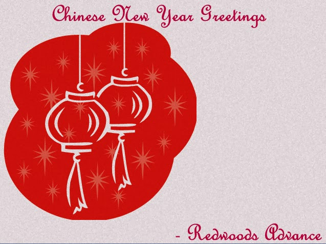 Chinese New Year Greetings from Redwoods Advance | Year of the Horse