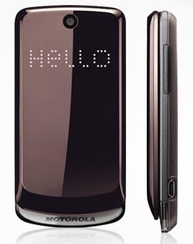 Motorola EX212