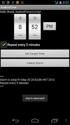 Schedule a repeating alarm