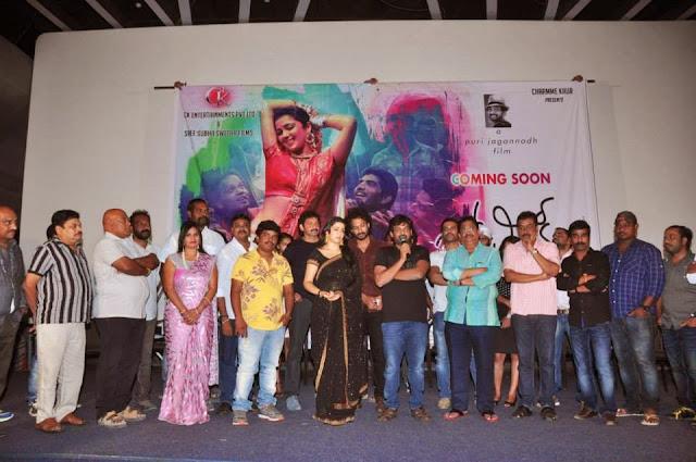 Jyothi Lakshmi Teaser launched