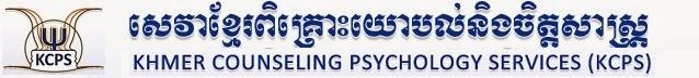 http://www.khmer-cps.com/