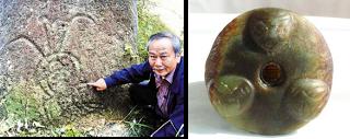 Representaciones-de-los-seres-de-los-cielos-que-visitaron-la-antigua-China