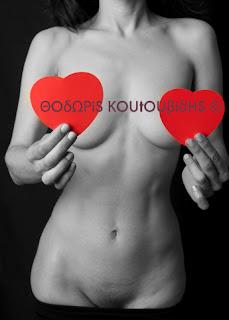 Love is like Oxygene: Θοδωρής Κουτουβίδης - Φωτογράφος