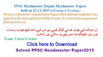 PPSC Solved Headmaster Papers 2015