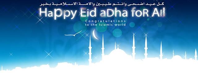 Congratulation Eid Ul Adha To All