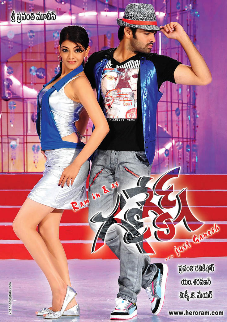 GANESH (2009) TELUGU MP3 SONGS FREE DOWNLOAD