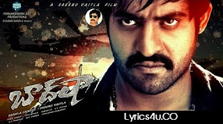 Baadshah Title Song Lyrics, Jr NTR Badshah Lyrics