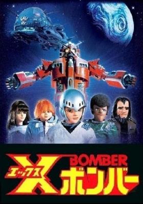 X Bomber (Dub)