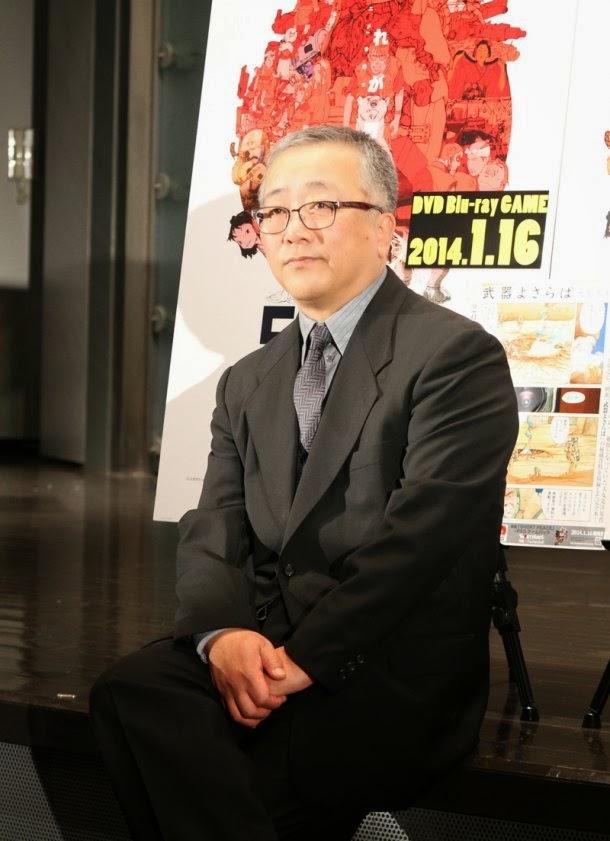 Hayao Miyazaki y Katsuhiro Otomo, galardonados en los Premios Annie