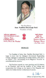 Message from President Of India for Scintilla '11