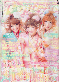 popteen magazine scans april 2012