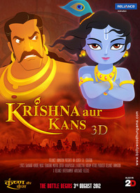 Krishna Aur Kans (2012) watch full bollywood movie Live