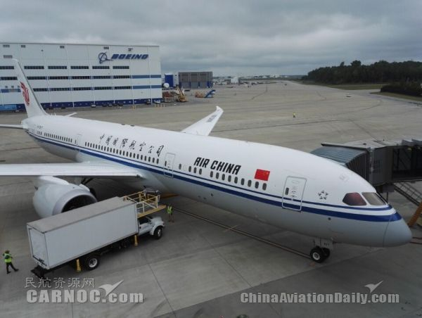 Flyingphotos magazine news air china takes delivery of first boeing air china today officially took delivery of the nations first 787 9 dreamliner at boeing south carolina in north charleston publicscrutiny Images