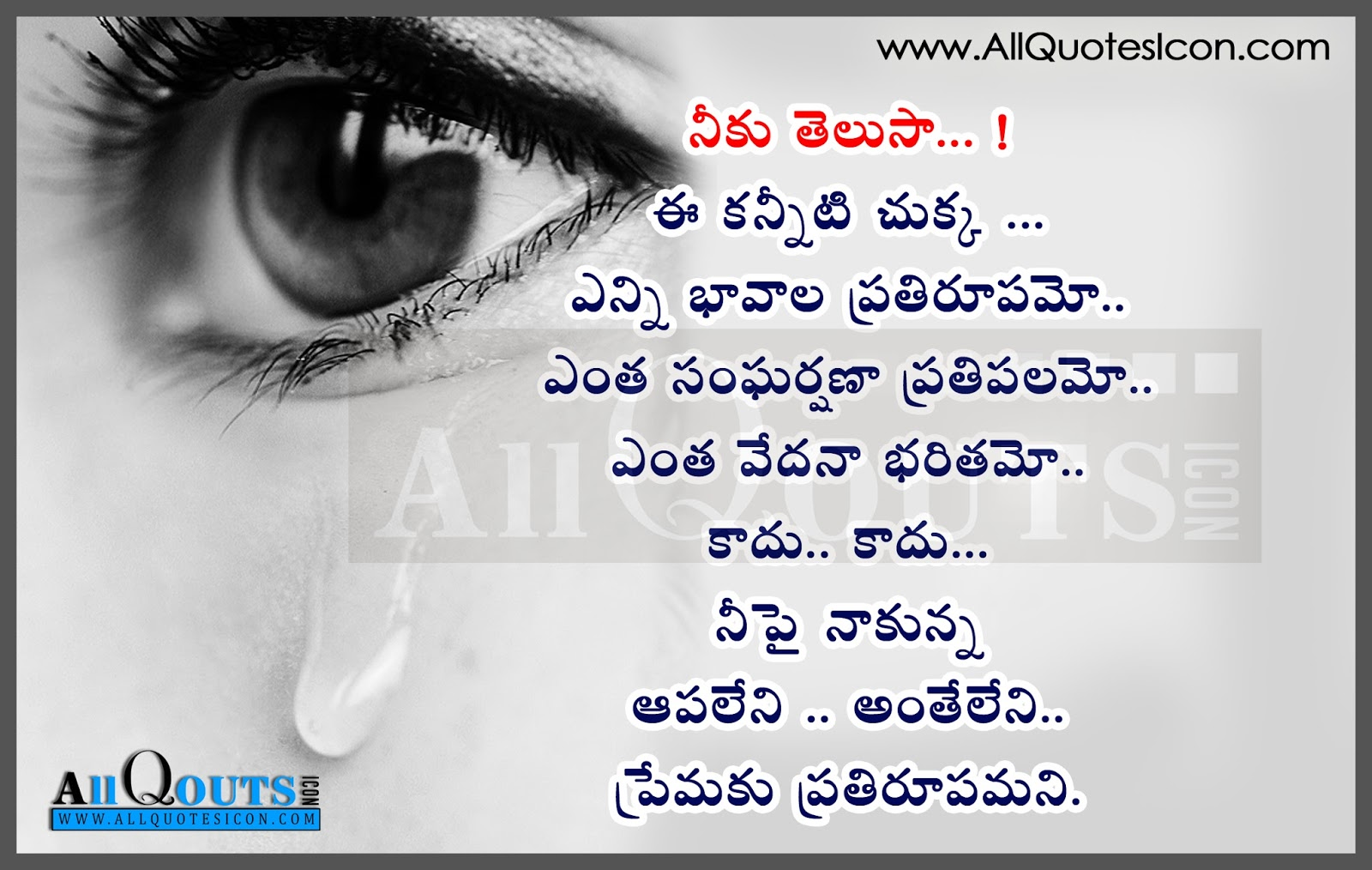 I Love Quotes In Telugu : Love Quotes and Thoughts in Telugu www.AllQuotesIcon.com Telugu ...