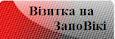 Светлана  Садыкина