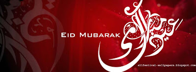 Eid Mubarak Facebook Covers