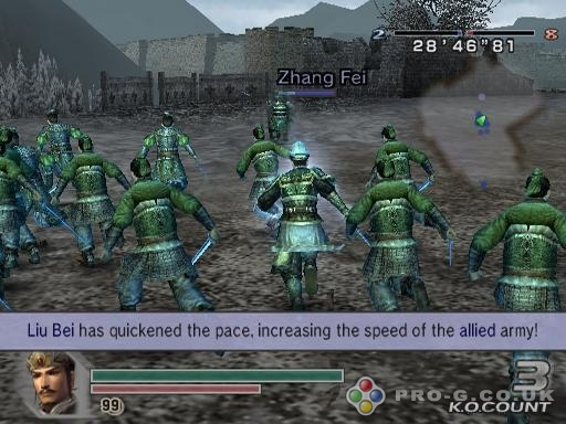 dynasty warriors 5 empires walkthrough