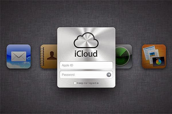 How to remove icloud email account