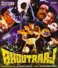 Bhootraaj (2000) - Hindi Movie
