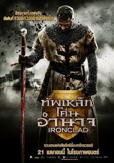 [Master นอก] Ironclad ทัพเหล็กโค่นอำนาจ [เสียงไทยโรง]