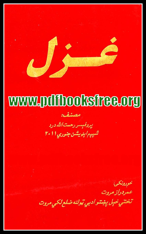 pdf search download free books peatix