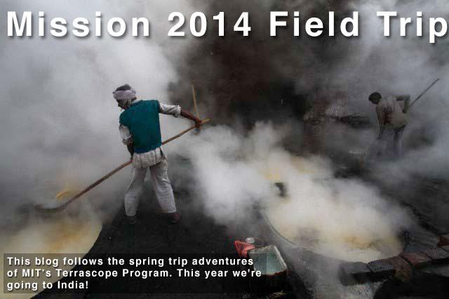 Mission 2014 Field Trip