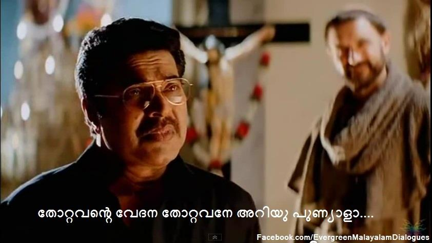 Love Wallpapers With Dialogue : Malayalam Movie Funny Dialogue Tattoo Design Bild