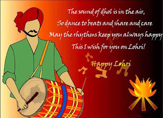 lohri 2016 wishes quotes