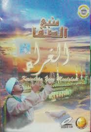 Album Al Ghoromy - Kerinduan yg Mendalam (2011)