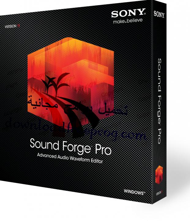 تحميل برنامج Sound Forge Pro 11.0.293 لتسجيل الاصوات