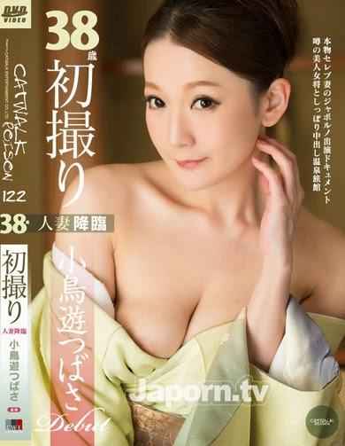 恵比寿マスカッツ出道CD活動報導