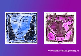 Мужчина Дева женщина Телец совместимость - http://www.znaki-zodiaka-goroskop.ru/