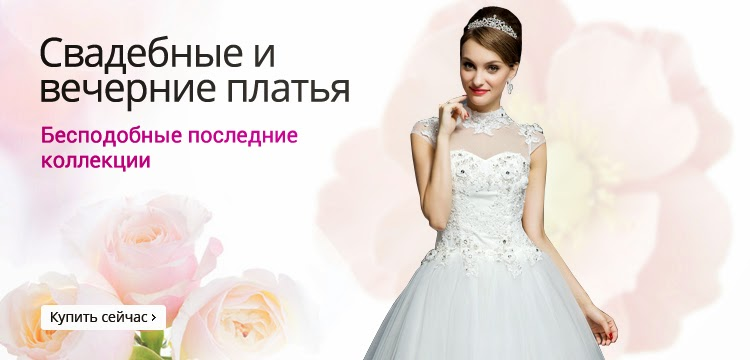 Свадебные и вечерние платья бесподобные последние коллекции