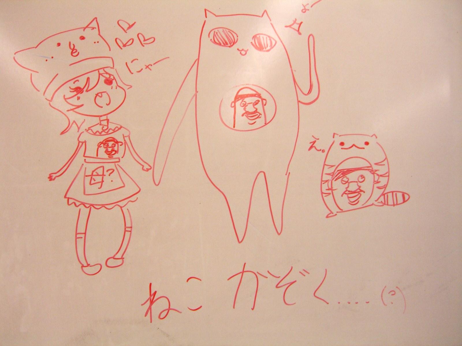 Japanese Classroom Greeting Lowell Japanese Club News Culture Fun