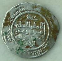 Dírham de al-Hakam II, Medina Azahara, 352 H 1133+r