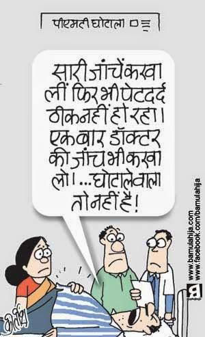 corruption cartoon, doctor cartoon