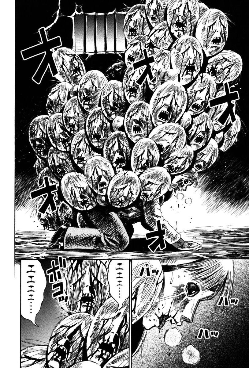 Higanjima chap 63 page 16 - IZTruyenTranh.com