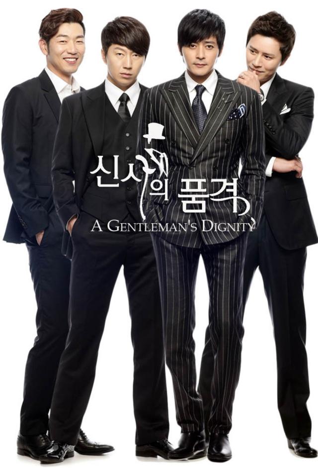 Phẩm Chất Quý Ông - A Gentlemans Dignity (2012)