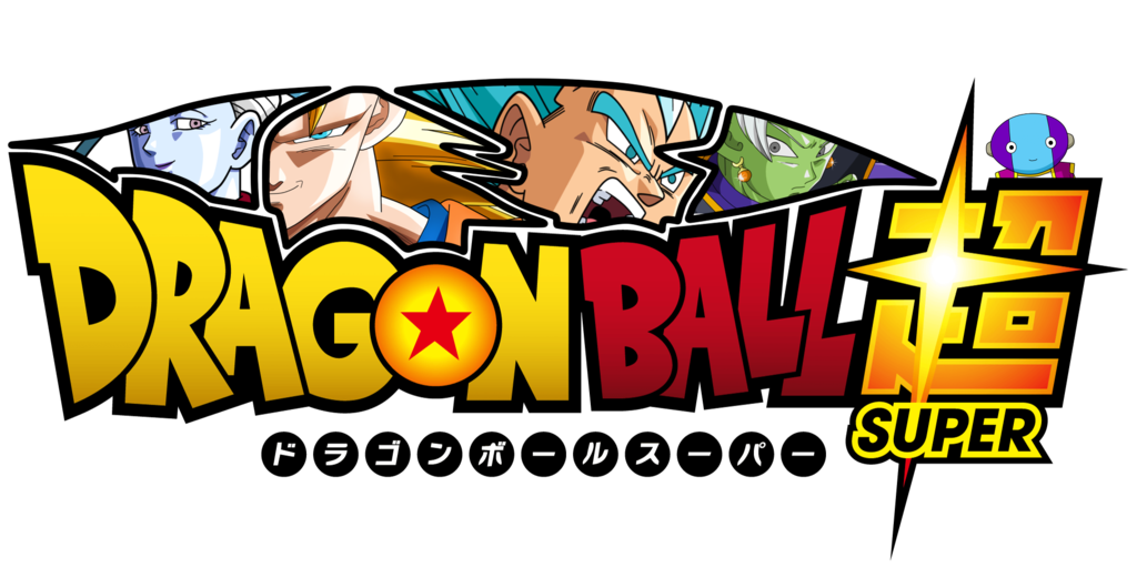 DRAGON BALL SUPER 2017