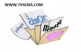 Ver Online Porque el Amor Manda Capitulo 4 Jueves 11 de Octubre del 2012 (Porque el Amor Manda telenovela tvseria)