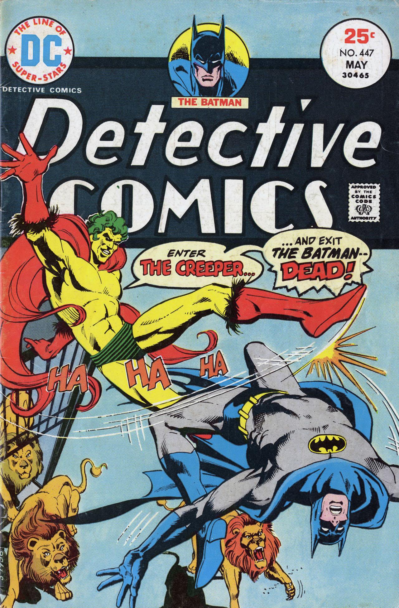 Detective Comics (1937) 447 Page 1