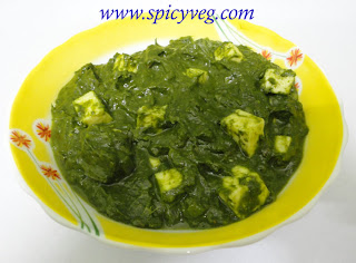 Spinach With Cottage Cheese - Palak Paneer