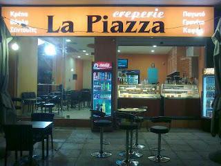 La Piazza Kreperi 2102475577 6986178800