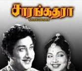 Watch Sarangadhara (1958) Tamil Movie Online