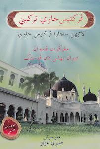 Buku Latih Tubi Jawi