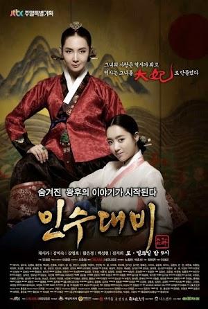 Nữ Hoàng Insoo Vietsub - Queen Insoo (2011)
