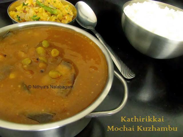 Kathirikkai Mochai Kuzhambu