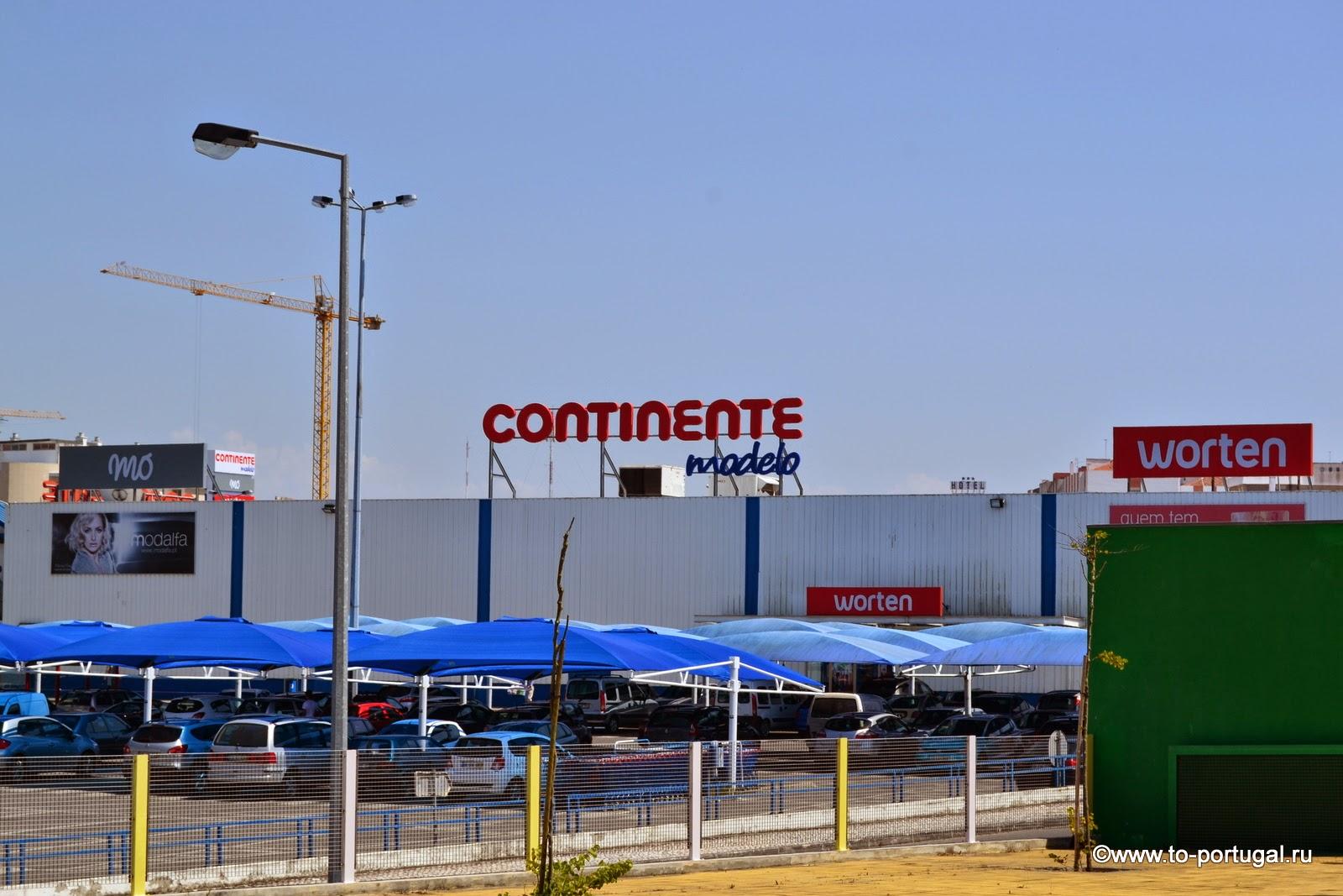 магазины в Португалии, что купить в Португалии