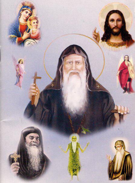 القديس كاراس السائح