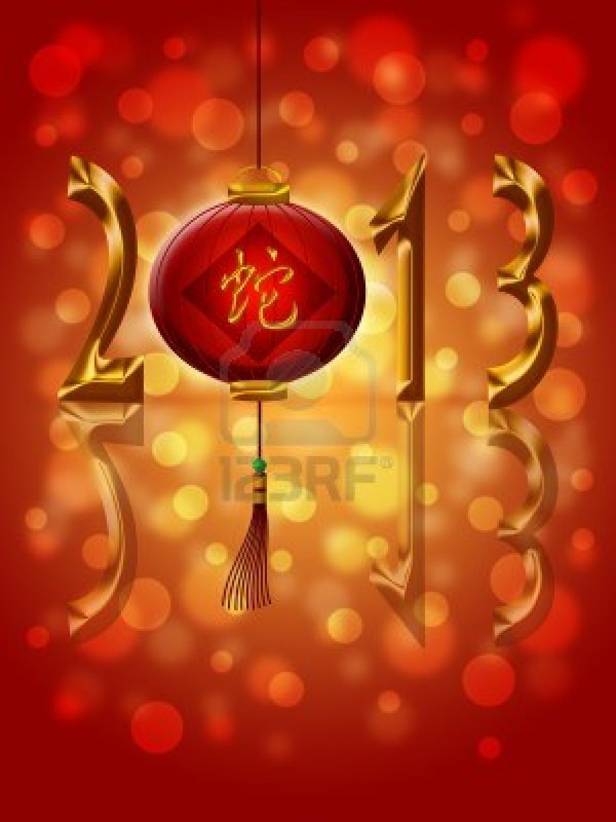 New Year 2013 at Chinese Advance wishes Wallpapers for New Year 2013